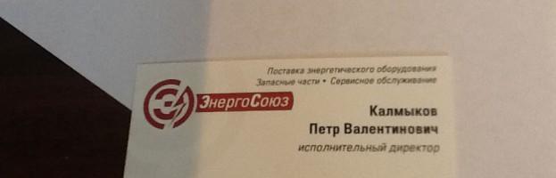 Energo – nuova filiale PERINGENERATORS in Russia