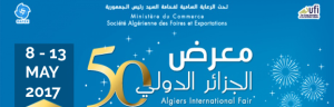 8 – 13 May 2017: PERINGENERATORS will participate at FIA (Algiers, ALGERIA)