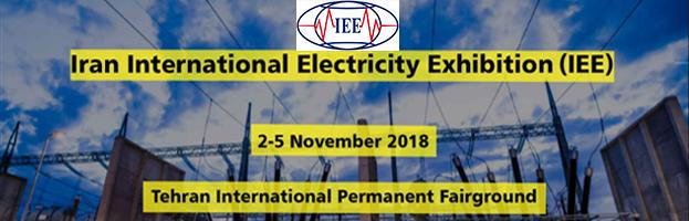 2-5 novembre: PERINGENERATORS partecipa alla fiera International Electricity Exhibition (Tehran, Iran)
